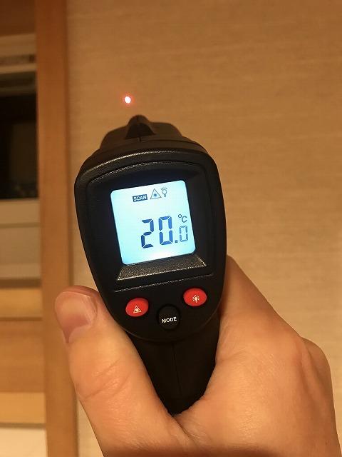 APW330(真空トリプル)がある部屋の壁の温度