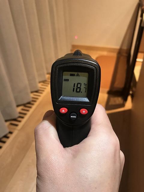 サーモスX(トリプル)の部屋の壁の温度