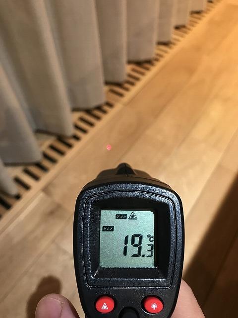 サーモスX(トリプル)の部屋の床の温度