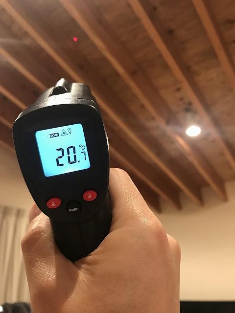 床下エアコン リビングの天井