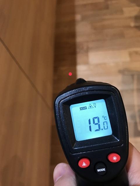 床下エアコン ダイニングの床