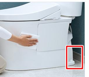 トイレの便器と床の設定は掃除しずらい