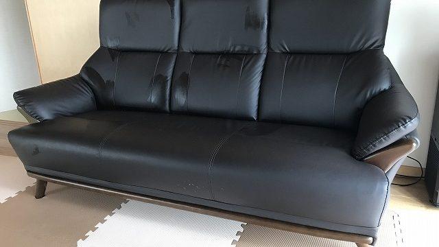 ニトリのソファ「コウテイ」