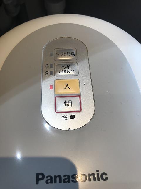 生ゴミ処理機パナソニックMS-N53のスイッチ