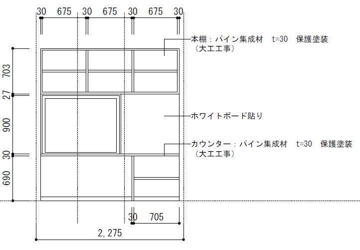 書斎の展開図