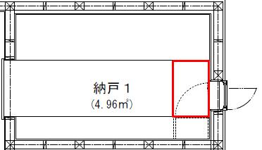 納戸の間取り図2