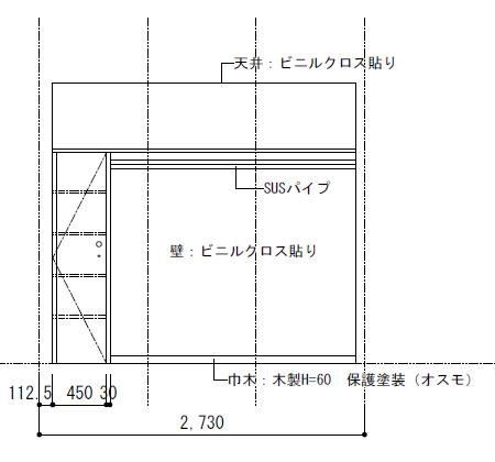 納戸の可動棚の展開図