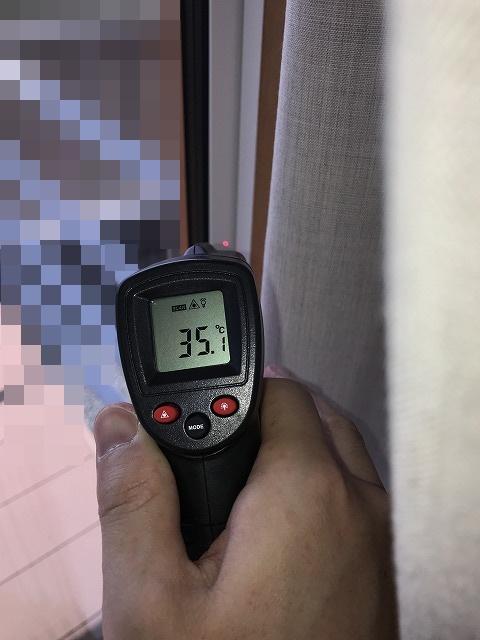サーモスXの室内側(樹脂)の温度