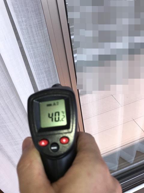 サーモスXのフレーム温度