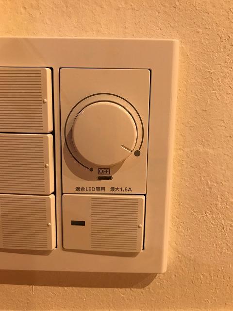 調光LEDの操作パネル