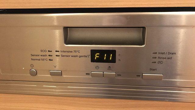 ミーレエラーコードF11