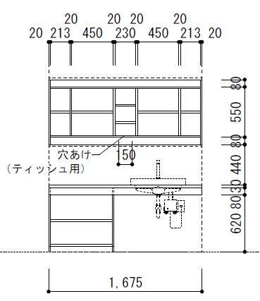 洗面所の展開図(1)