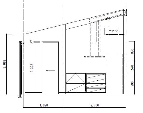 LDKの冷房用エアコンの展開図