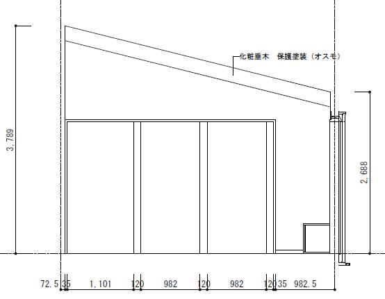 LDKの展開図(勾配天井)