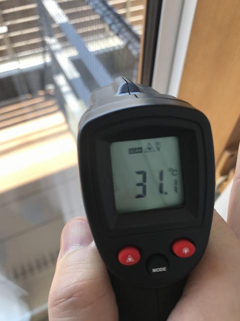 日射遮蔽時のサーモスXの室内側窓の温度