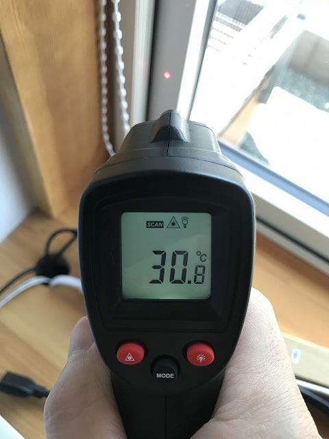 日射遮蔽時のAPW330の室内フレーム温度