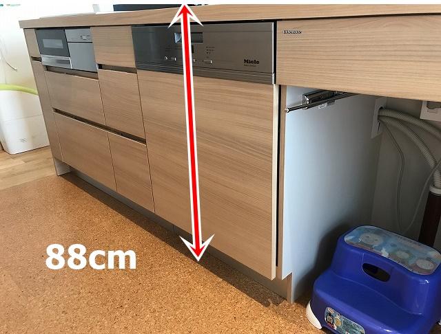 キッチンの高さ88cm