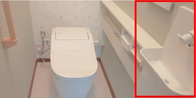 トイレ内の小さな手洗いシンク
