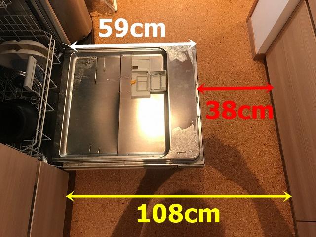 キッチンの通路幅(ミーレ開閉時のフタの大きさ)