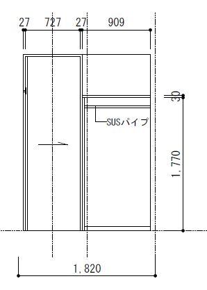 玄関のコート掛けの展開図