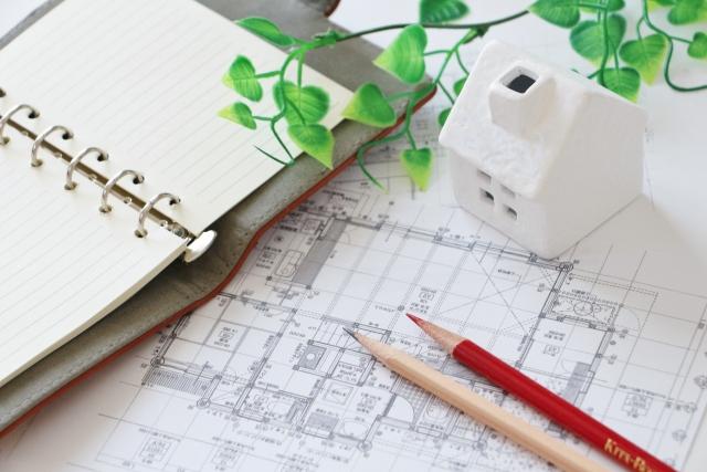 新築家づくりノートの作り方