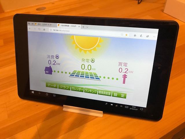 【CMCS-P03T レビュー】長州産業の太陽光発電タブレットを徹底解説!