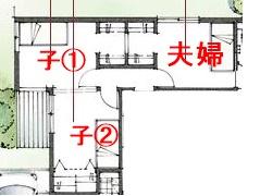 積水ハウスさんの平屋住宅「平屋の季(とき)」の夫婦寝室+子ども部屋