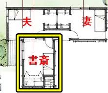 積水ハウスさんの平屋住宅「平屋の季(とき)」の夫婦の個室+書斎