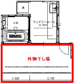脱衣所から外物干し場へのアクセス