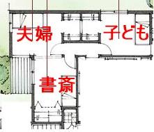 積水ハウスさんの平屋住宅「平屋の季(とき)」の夫婦の個室+書斎+子ども部屋
