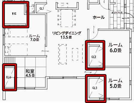 ジブンハウスさんの平屋住宅「1211F SCANDIA」の個室の収納