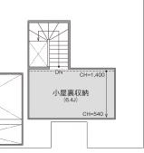 トヨタホームさんの平屋住宅「シンセ・ピアーナ」の小屋裏収納
